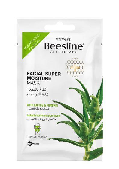 BEESLINE EXP FACIAL SUPER MOISTURE MASK